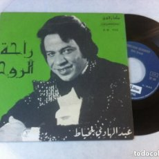 Discos de vinilo: ABDELHADI BELKHAYAT ANTIGUO SINGLE FRANCIA. Lote 153068334