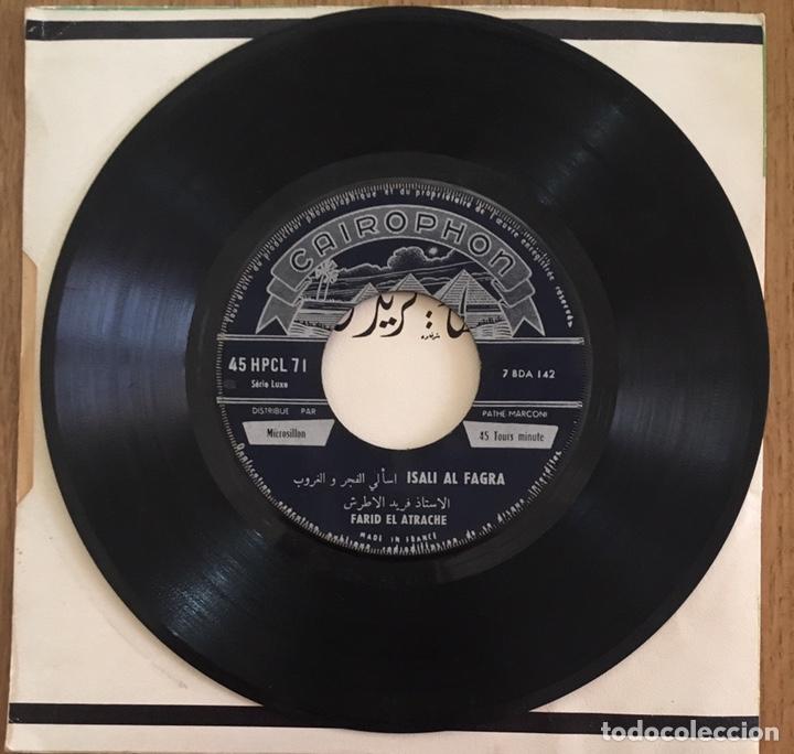 Discos de vinilo: FARID EL ATRACHE SINGLE CAIROPHON EDIC FRANCIA - Foto 3 - 153068498