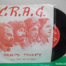 Disques de vinyle: CANOVAS, ADOLFO, RODRIGO Y GUZMAN NECESITO TENERTE + 1 SINGLE SPAIN 1985 PDELUXE. Lote 153074598