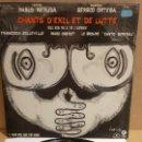 Discos de vinilo: CHANTS D'EXIL ET DE LUTTE / LP-GATEFOLD - LE CHANT DU MONDE-1975 / MBC. ***/*** RARO.. Lote 153199682