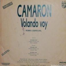 Discos de vinilo: CAMARÓN / VOLANDO VOY (MX) 1990 (PHILIPS). Lote 153205178