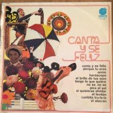 Discos de vinilo: CANTA Y SE FELIZ LP JESUS Y MARISMAS, CHELE, RUDY VENTURA.... Lote 153206242