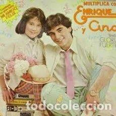 Discos de vinilo: ENRIQUE Y ANA – MULTIPLICA CON ENRIQUE Y ANA - LP SPAIN 1980. Lote 153255778