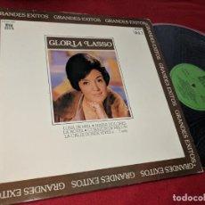 Disques de vinyle: GLORIA LASSO GRANDES EXITOS VOL.I LP 1977 REFLEJO SPAIN. Lote 153271678