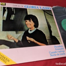 Discos de vinilo: GLORIA LASSO EXITOS DE GLORIA LASSO LP 1978 COBRA SPAIN. Lote 222555516