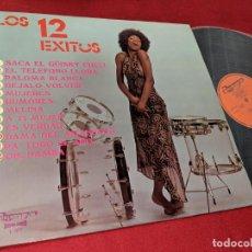 Discos de vinilo: LOS 12 EXITOS LP 1975 OLYMPO SPAIN RECOPILATORIO BRIGADA+VOCES UNIDAS+JOHNNY RECORD+MARY CRUZ. Lote 153273086