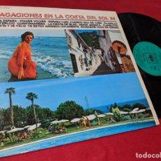 Discos de vinilo: VACACIONES EN LA COSTA DEL SOL 74 LP 1974 CBS SPAIN RECOPILATORIO TREBOL+GRECAS+ELKIN&NELSON+ETC. Lote 153273174