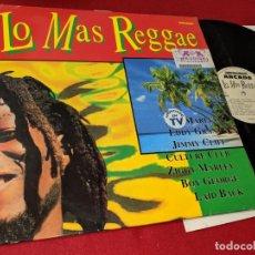 Discos de vinilo: LO MAS REGGAE LP 1992 ARCADE SPAIN RECOPILATORIO BOB MARLEY+LAID BACK+EDDY GRANT+ETC. Lote 153274986