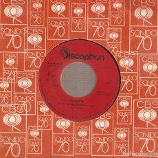 Discos de vinilo: LA MARELU / RECIBÍ UN TELEGRAMA + EN LA TUMBA DE UNA MADRE (SG) 1973. Lote 153328686