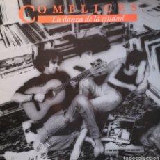 Discos de vinilo: CÓMPLICES - RCA NARANJA - VINILO LP. Lote 153368786