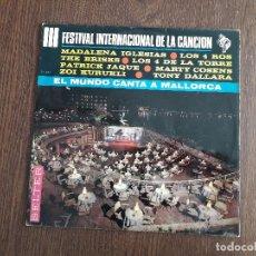 Discos de vinilo: DISCO VINILO LP III FESTIVAL INTERNACIONAL DE LA CANCIÓN, EL MUNDO CANTA A MALLORCA. BELTER AÑO 1966. Lote 153371822
