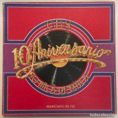 Discos de vinilo: CBS 10 AÑOS DE EXITOS - 10º ANIVERSARIO / TRIPLE LP CBS DE 1979 RF-2052 , BUEN ESTADO. Lote 153377958