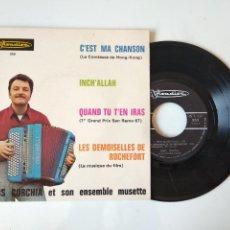 Discos de vinilo: DISCO VINILO SINGLE , LOUIS CORCHIA ET SON ENSEMBLE MUSETTE. Lote 153393386