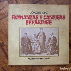 Discos de vinilo: JOAQUÍN DÍAZ ?– ROMANZAS Y CANTIGAS SEFARDIES SELLO: MOVIEPLAY ?– S-26117 FORMATO: VINYL, LP, ALBUM . Lote 153468806