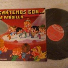 Discos de vinilo: VINILO LA PANDILLA ÁLBUM . LP. . Lote 152484582