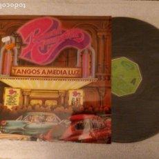 Discos de vinilo: VINILO PEQUEÑA COMPAÑÍA.1980 . LP. . Lote 152484730