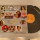 Discos de vinilo: VINILO GRANDES ESTRELLAS DEL DISCO. 1980. Lote 152494750