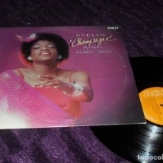 Discos de vinilo: EVELYN CHAMPAGNE LP. KING MUSIC BOX MADE IN UK 1979. Lote 153512374