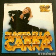 Discos de vinilo: RAFFAELLA CARRA (DISCO LP 1982) CARRA' '82 - QUE DOLOR, DAME UN BESO ... RAFFAELA RAFAELA. Lote 153532298
