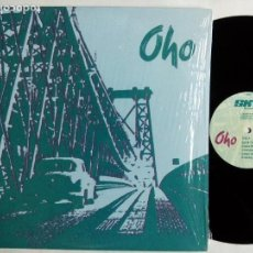 Discos de vinilo: OHO. LP SKY RECORDS 7-2004-1. US 1990. ROCK PROGRESIVO.. Lote 153548130