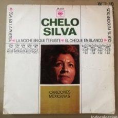 Discos de vinilo: CHELO SILVA. ESA ES LA PUERTA + 3. EP. Lote 153557801