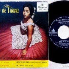 Discos de vinilo: IMPERIO DE TRIANA - 2º FESTIVAL DE LA CANCIÓN MEDITERRÁNEA 1960 - FIRMADO POR LA ARTISTA. Lote 153639554