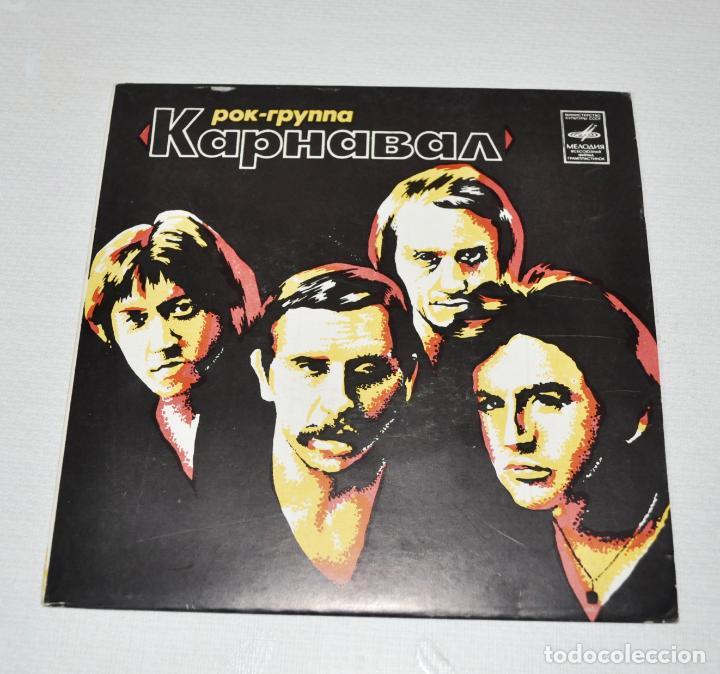 GRUPO SOVIECO KARNAVAL . .MELODIA .URSS.1981 A. (Música - Discos de Vinilo - EPs - Pop - Rock Extranjero de los 90 a la actualidad)