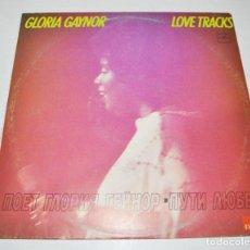 Discos de vinilo: GLORIA GAYNOR .LOVE TRACKS .LP .POLYDOR.URSS. Lote 153736670