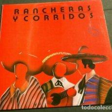 Discos de vinilo: LA ALEGRE BANDA (LP 1987) RANCHERAS Y CORRIDOS - MIX RANCHERAS - MIX CORRIDOS. Lote 153736690