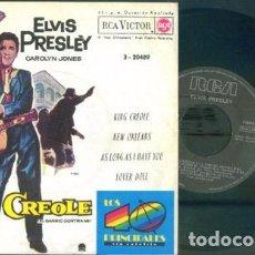 Discos de vinilo: ELVIS PRESLEY KING CREOLE (40 PRINCIPALES). Lote 153745990