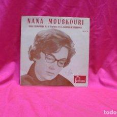 Discos de vinilo - nana mouskouri-xypna, agapi mou, + tres temas, fontana 1960. - 153761434