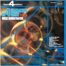 Discos de vinilo: V / A : GRABACION EN 4 FASES - DISCO DEMOSTRATIVO [ESP 1975] LP/COMP. Lote 153833294