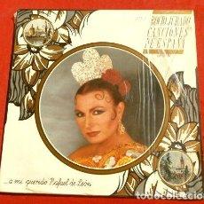 Discos de vinilo: ROCIO JURADO (LP 1988) CANCIONES DE ESPAÑA INEDITAS - A MI QUERIDO RAFAEL LEON - PASTORA IMPERIO .... Lote 153838870