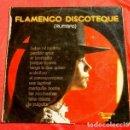 Discos de vinilo: FLAMENCO DISCOTEQUE (LP 1974) RUMBAS - OLYMPO - BAILEN MI RUMBITA, PERDIDO AMOR, BORRIQUITO .... Lote 153850246
