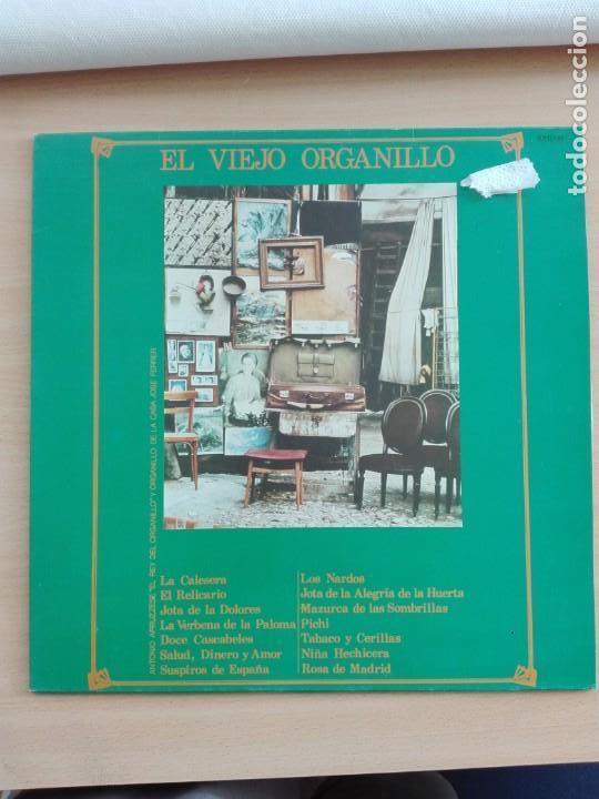 MUSICA LP - EL VIEJO ORGANILLO - 1982 SERDISCO (Música - Discos - LP Vinilo - Clásica, Ópera, Zarzuela y Marchas)