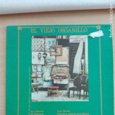 Discos de vinilo: MUSICA LP - EL VIEJO ORGANILLO - 1982 SERDISCO. Lote 153894502