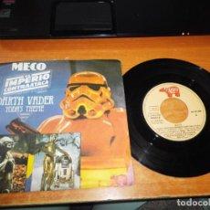 Discos de vinilo: MECO LA GUERRA DE LAS GALAXIAS EL IMPERIO CONTRAATACA MEDLEY SINGLE VINILO 1980 ESPAÑA JOHN WILLIAMS. Lote 153916270