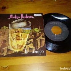Discos de vinilo: MEDINA AZAHARA TODO TIENE SU FIN / FRIA Y SIN ALMA SIN TIEMPO SINGLE DE VINILO 1992. Lote 133099271