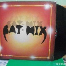 Discos de vinilo: BAT MIX - LP MIXED SPAIN 1989 - HOUSE, ACID, NEW BEAT PEPETO. Lote 154029910