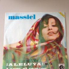 Discos de vinilo: MASSIEL - ALELUYA - LARGO EL CAMINO. Lote 154046692