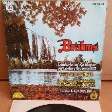 Discos de vinilo: BRAHMS / CONCIERTO EN RE MAYOR / DAVID OISTRAKH / EP-LE CHANT DU MONDE / 16 RPM / MBC. ***/***. Lote 154104314