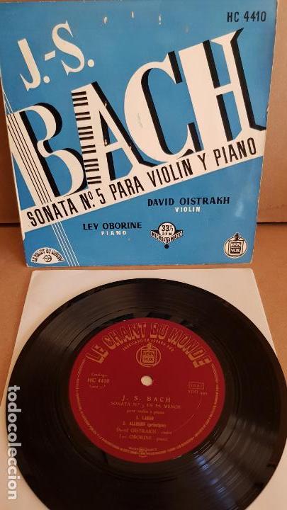 BACH / SONATA Nº 5 VIOLIN Y PIANO / OISTRAKH-OBORINE / EP-CHANT DU MONDE / 33½ RPM / MBC. ***/*** (Música - Discos de Vinilo - EPs - Clásica, Ópera, Zarzuela y Marchas)