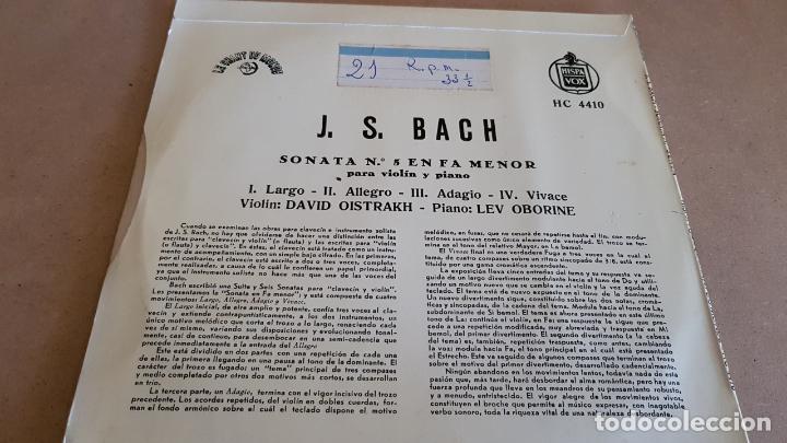 Discos de vinilo: BACH / SONATA Nº 5 VIOLIN Y PIANO / OISTRAKH-OBORINE / EP-CHANT DU MONDE / 33½ RPM / MBC. ***/*** - Foto 2 - 154109074