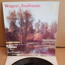 Discos de vinilo: WAGNER-BEETHOVEN / PRELUDIO-OBERTURA / EP-DUCRETET Y THOMSON / 33½ RPM / MBC. ***/***. Lote 154123646