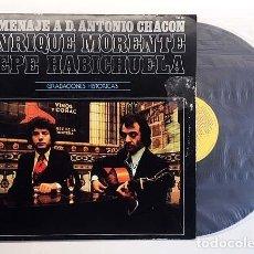 Discos de vinilo: ENRIQUE MORENTE - PEPE HABICHUELA DISCO LP. CON AUTÓGRAFO DE ENRIQUE MORENTE EN EL DORSO DE LA CARÁT. Lote 154127082