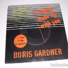 Discos de vinilo: THE POWER BOOBY TRAP 1990 CBS. Lote 154164590