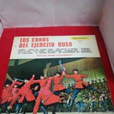 Discos de vinilo: LOS COROS DEL EJÉRCITO RUSO. Lote 154175470