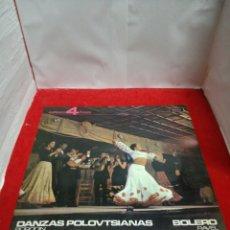 Discos de vinilo: DANZAS POLOVTSIANAS BOLERO RAVEL BONDING ORQUESTA Y CORO DE FESTIVAL DE LONDRES STANLEY BLACK. Lote 154176409