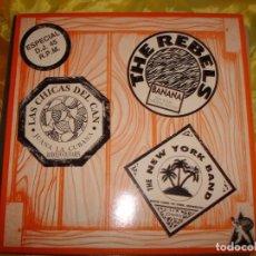Discos de vinilo: MOJATE CON MUCHA SALSA. VARIOUS. BAT DISCOS, 1990. MAXI-SINGLE. IMPECABLE (#). Lote 154180770