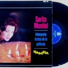 Discos de vinilo: SARITA MONTIEL - INTERPRETA ÉXITOS DE LA PELÍCULA SAMBA - LP 1964 - HISPAVOX. Lote 154182970